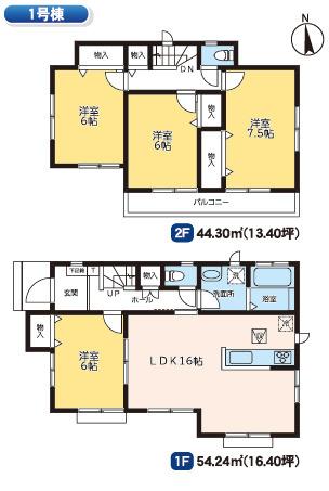 1号棟 4LDK 全居室フローリングのおうちです。お掃除もラクラクです。