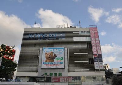 【周辺】リブフラット北新宿
