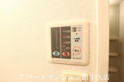 【設備】セレッソ壱番館