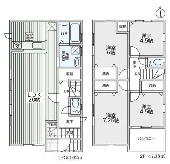 4880万円、4LDK、土地面積118.5㎡、建物面積97.16㎡