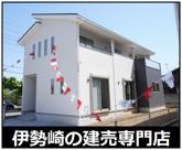 伊勢崎市富塚町 2号棟の画像