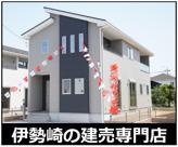 伊勢崎市富塚町 3号棟の画像