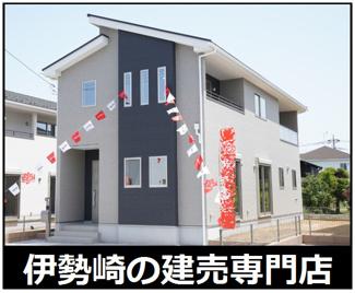 スタディーカウンターがある4LDKのお家です。全居室南向きで陽当たり良好のあたたかいお家です。1階、2階ともにフリースペースがあり自由な使い方ができる嬉しい設計です。