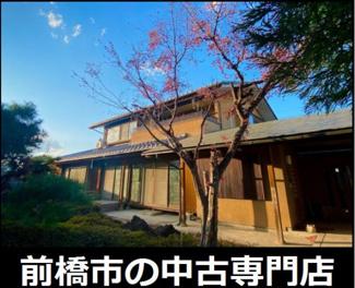 和の雰囲気が漂う、木造の立派な住宅。内外装リフォーム渡しとなります。