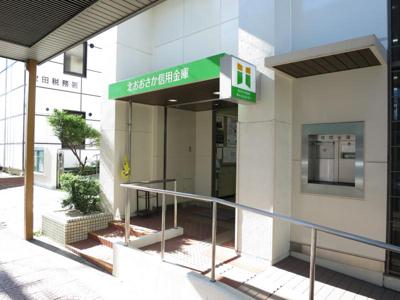 北大阪信用金庫片山支店まで徒歩5分です