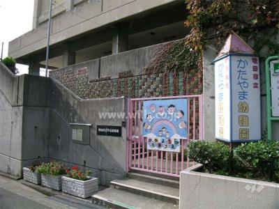 吹田市立片山幼稚園まで徒歩5分です