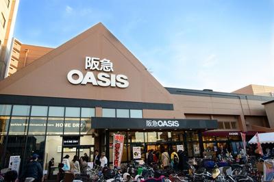 阪急OASIS吹田片山店まで徒歩8分です