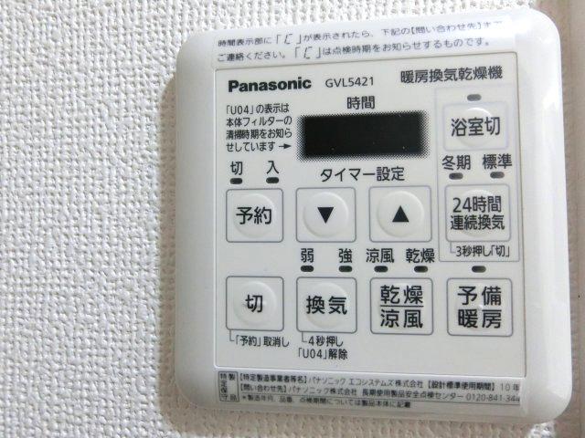 【浴室】カリム大和高田