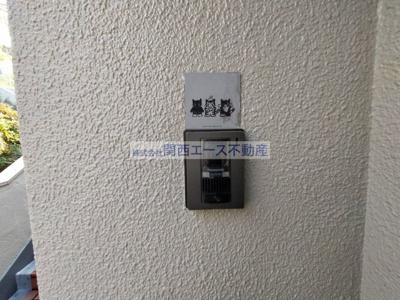 【セキュリティ】朝日プラザ生駒西1番館A棟
