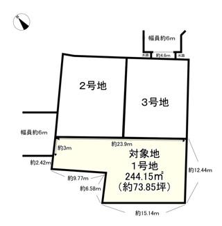 【土地図】野洲市冨波乙【3区画】1号地 売土地