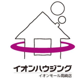 イオンモール高崎3階で営業中!!