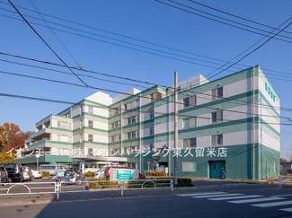 新座病院(約1,900m)