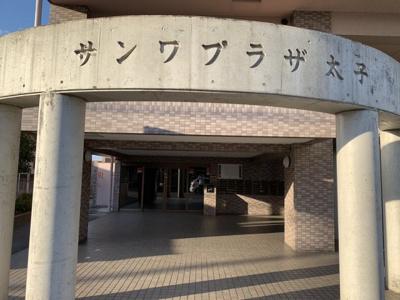 【エントランス】サンワプラザ太子