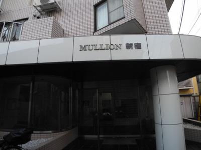 【外観】マリオン新宿