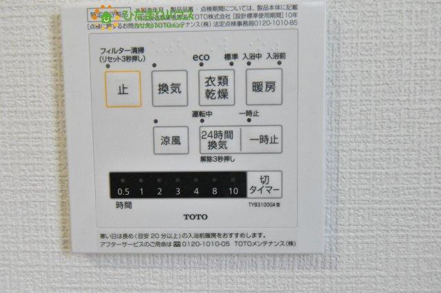 【設備】見沼区中川 第19 新築一戸建て クレイドルガーデン 02