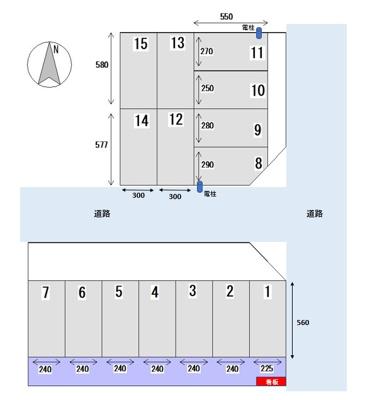 【区画図】三山5丁目駐車場