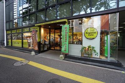 レガネットキュート赤坂門店 (約80m)