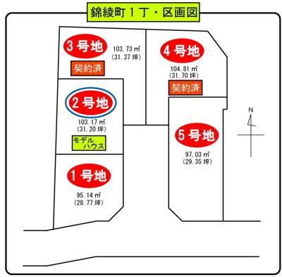 堺区錦綾町/4SLDK新築戸建