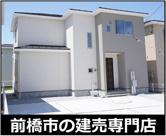 前橋市富士見町時沢 3号棟の画像
