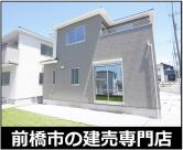 前橋市富士見町時沢 4号棟の画像