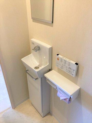 【トイレ】コンフォート宜野湾スカイビュー