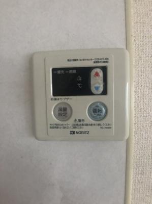 【設備】トキワハイツ
