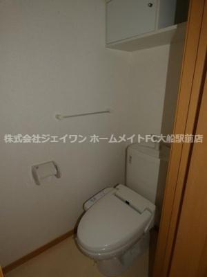 【トイレ】パティオ湘南
