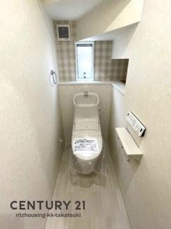 【トイレ】高槻市寿町3丁目