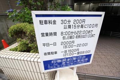【設備】IN東洋ビル