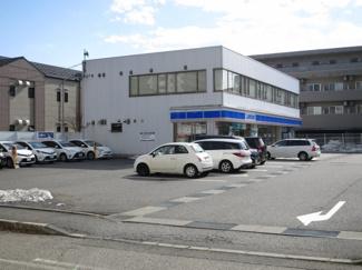 ローソン新潟駅南店