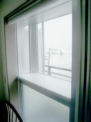【洋室】サンシャインシティー21
