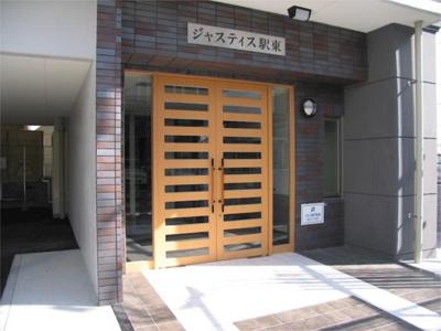 【エントランス】ジャスティス駅東