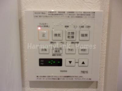 カーザ志村の浴室乾燥機☆