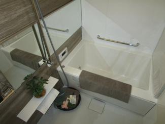 【浴室】日神パレステージ浦和駒場公園