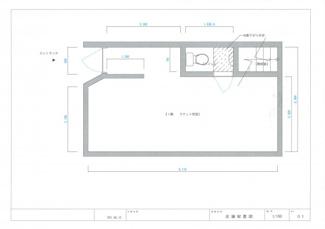 上野の店舗事務所。 「N House」のことなら(株)メイワ・エステートへ