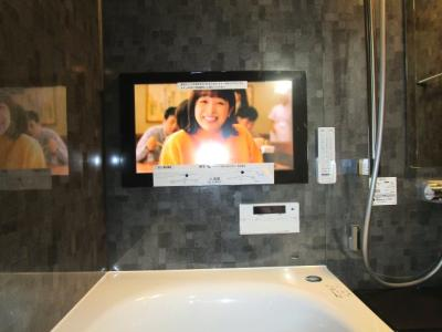 バスルームTV付き