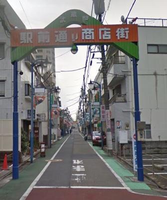 【周辺】ニューハイツ武蔵関