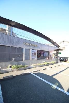 大野山田郵便局まで700m