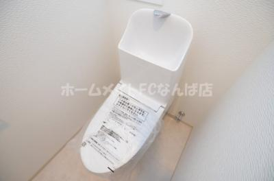 【トイレ】エステムコート北堀江Ⅱ
