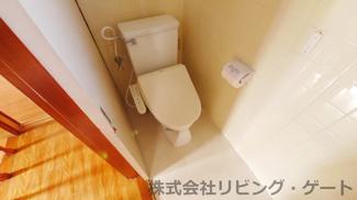 2階トイレ ウォシュレット付き