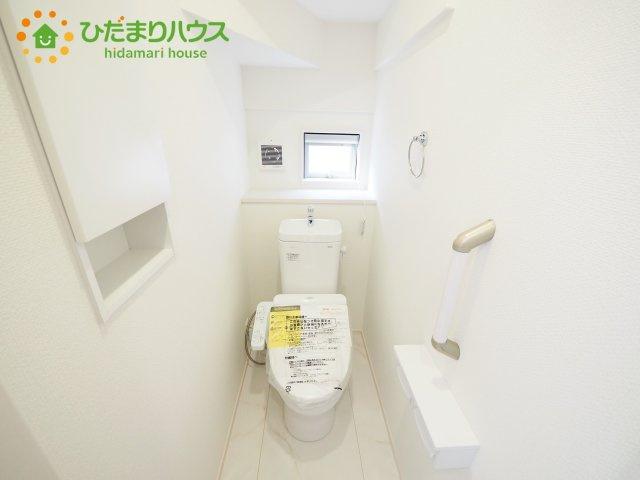 【トイレ】牛久市栄町3丁目 新築戸建
