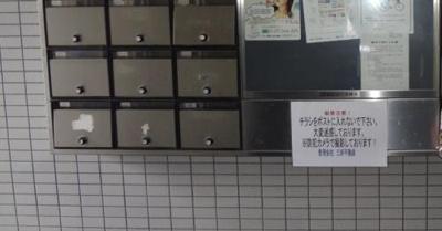 【その他共用部分】PLEAST南福岡