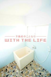 【浴室】楢原コーポ