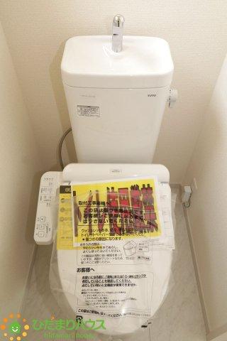 【トイレ】羽生市神戸 第2 新築一戸建て 02 リーブルガーデン