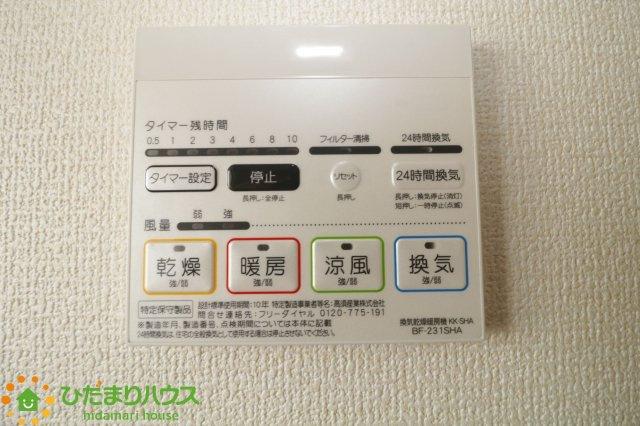 【その他】羽生市神戸 第2 新築一戸建て 02 リーブルガーデン
