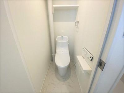 【トイレ】グリーンマンション姪浜
