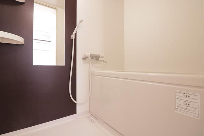 【浴室】ロイヤル東住吉