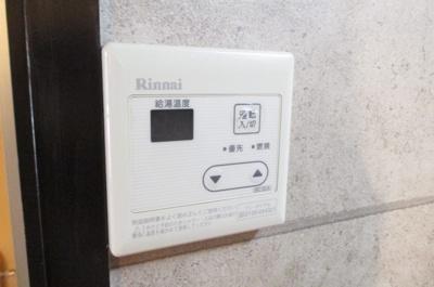 【設備】シティパレス鴻巣5