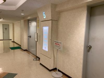 赤坂レジデンシャルホテル