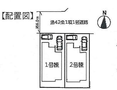 【区画図】神戸市垂水区神和台3丁目 2号棟 新築戸建